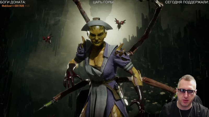 Mortal Kombat 11 - СМЕРТЕЛЬНАЯ РУЛЕТКА ОНЛАЙН (PS4) потом РЕЗИК