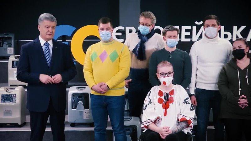 Виступи Петра Порошенка