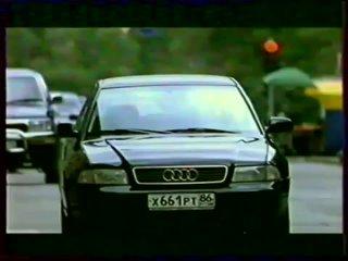 Анонс, реклама и переход вещания на ГТРК Урал (Россия, 2003)
