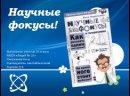 Буктрейлер Пичужкина Анна МБОУ Лицей № 52.mp4