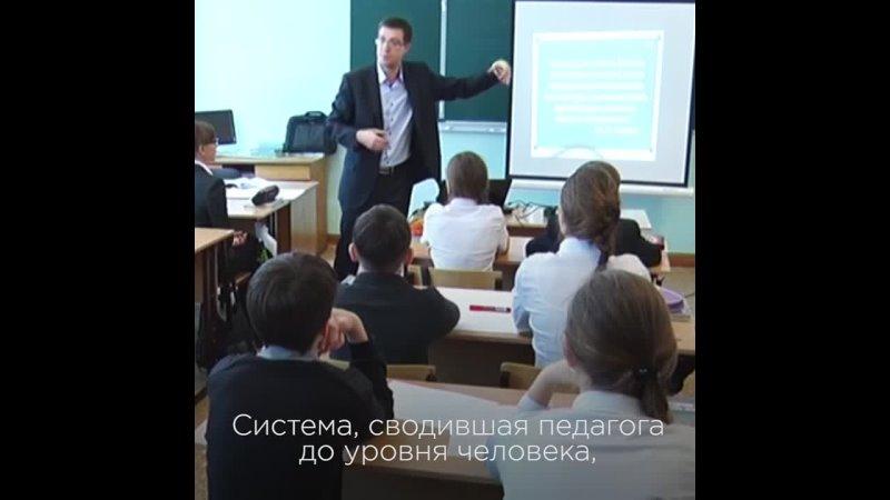 Нужно вернуть учителю авторитет