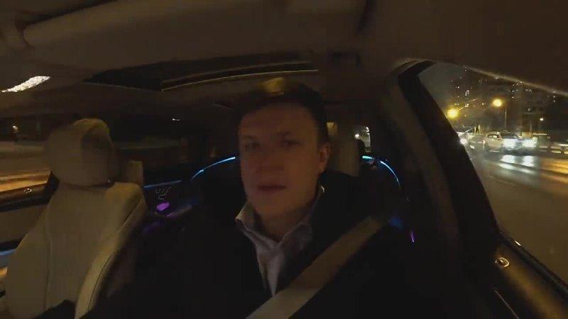 Таксуем на майбахе ВИП такси НЮХАЧИ в МАЙБАХЕ ТАКСУЕМ НА МАЙБАХЕ