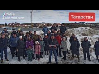 Обращение жителей Набережных Челнов к Президенту Татарстана!