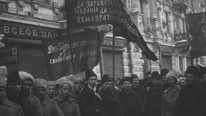 Гибель империи Российский урок 1 я серия