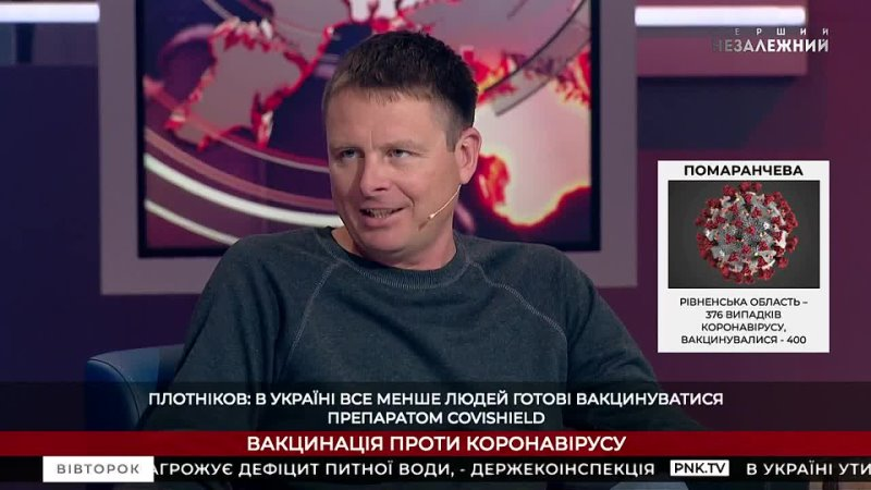 Американці переслідують свої інтереси в Україні, - Марунич про заборону вакцини