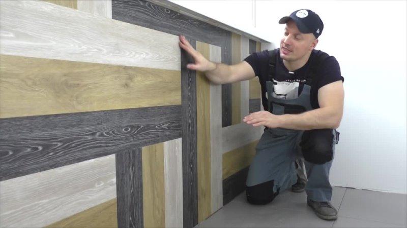 Ламинат на стену или плитка ПВХ Клею напольное покрытие на стену Артвинил на стене