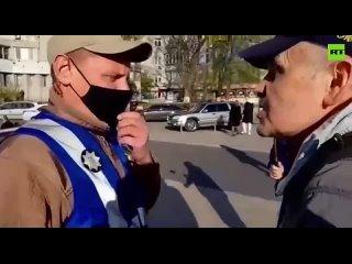«Нацик, геть из Киева!» - на марше в честь дивизии СС «Галичина» пожилой мужчина обвинил собравшихся в прославлении фашизма