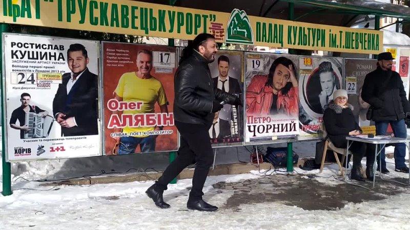 Y2mate.com - Петро Чорний у Трускавці 19 лютого 2021 р_1080p