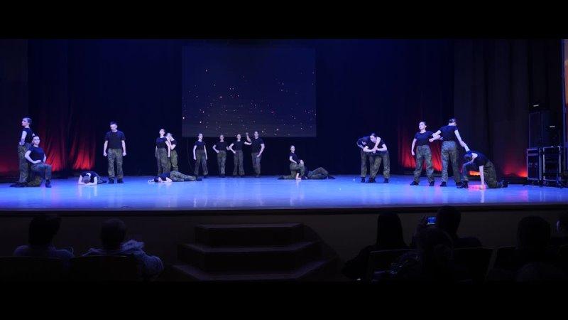 Сталинград, Ансамбль эстрадного танца Ренессанс, г.Калуга
