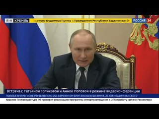 Путин объявил выходными 11 дней в мае - Регион - 36