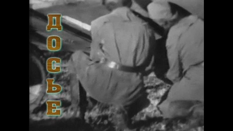 Вторая Мировая Война 1939 1945 День за днем 77 серия Март 1945 года