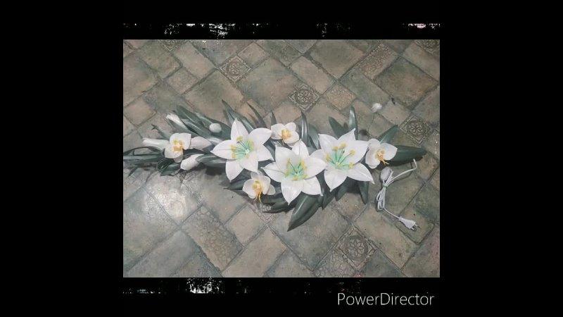 Бра лилии и орхидеи