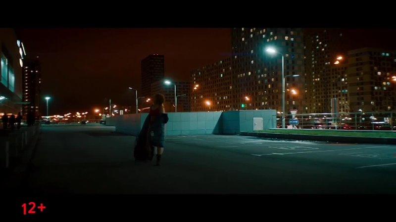 Фильм Булки 1080p mp4