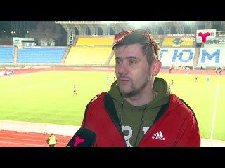 Участники проекта «День большого футбола» побывали на матче ФК «Тюмень» и клуба «Зенит-Ижевск»