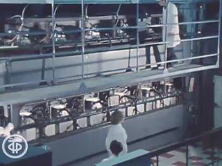 Сорок дней в межпланетном корабле. Время. Эфир 9 апреля 1977г.СССР