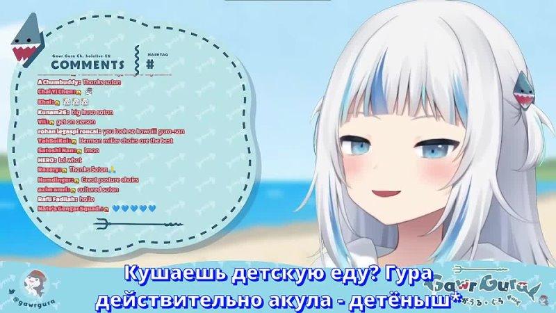 Shrimp Subs RUS SUB Гура ленивая акула