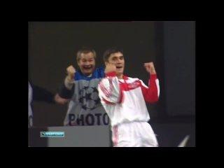 2 тур Спартак_1-1_Спарта._Лига_чемпионов_1999_2000