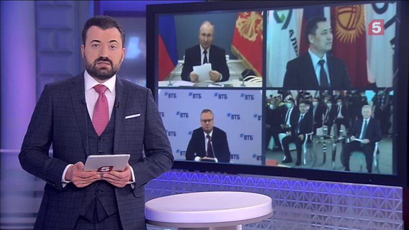 Путин и Жапаров открыли золотодобывающую фабрику в Киргизии