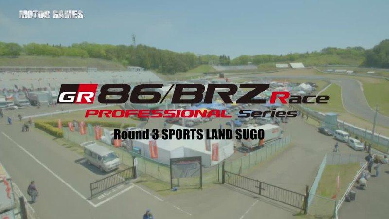 MSC 86 BRZ Race 2016 Rd 3 at Sports Land Sugo Qualify