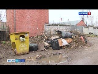 Очередной список нарушителей выявили в ходе рейда по проверке контейнерных площадок в Иванове