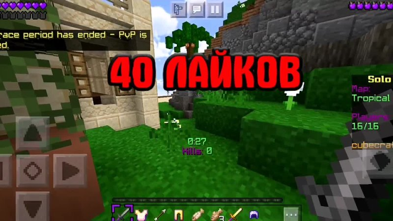 [YAROSLAV NOW] Впервые играю в Майнкрафт на ГЕЙМПАДЕ! Minecraft PE на Геймпаде!