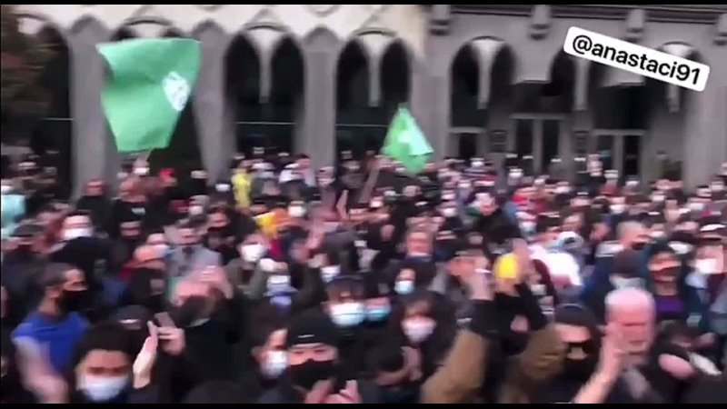 Тбилиси за слободу ❗Tbilissi pour la liberté❗Тбилиси за свободу❗თბილისი თავისუფლებისთვის❗