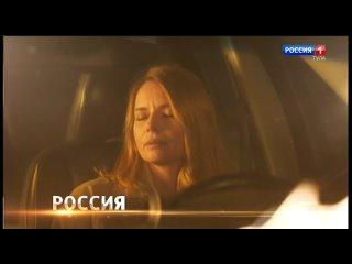 """Переход с ГТРК """"Тула"""" на Россия 1 ()"""