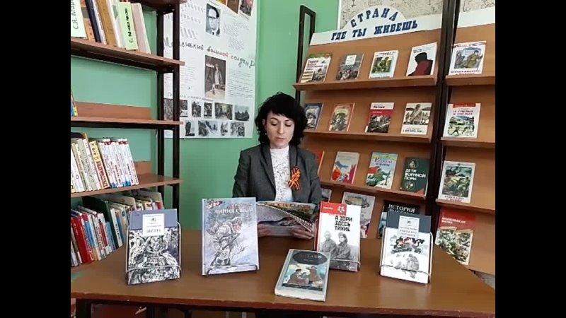 А Торопцев Окончание войны читает библиотекарь Е Э Мезенцева