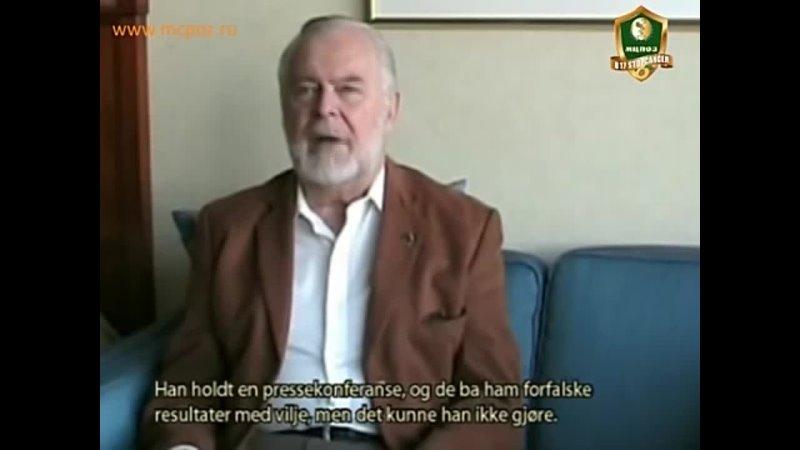 Интервью Эдв Гриффина о витамине B17 Б17 амигдалин