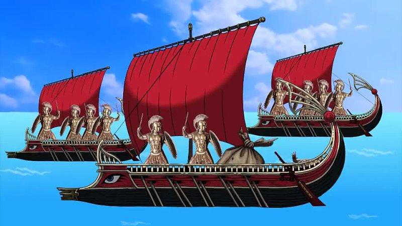 Возвращение блудного Одиссея