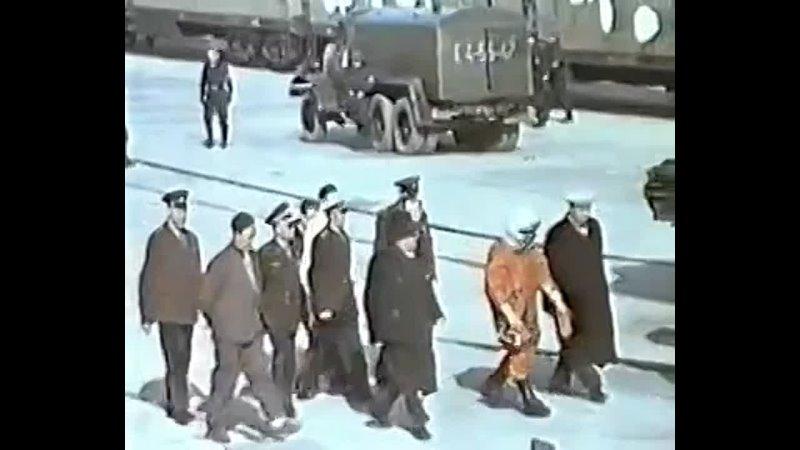 Юрий Гагарин 12 апреля 1961.mp4