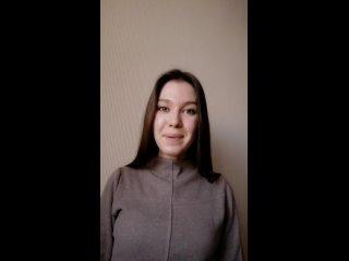 Приглашение от Ганиевой Айсылу на лекторий: «Соцсети: имидж и карьера».
