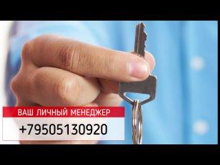 """Агенство Недвижимости """"ДОБРОДЕЯ"""" г.Когалым"""