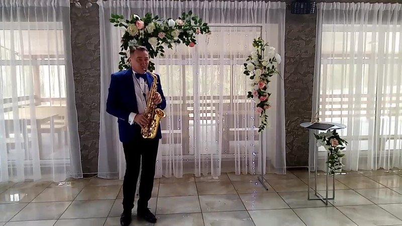 Встречаем гостей красивопрекрасная музыка 🎷,фотозона 📸, фуршет 🍹🍢БюроСчастья_дляВас37529 2069511Музыкант Василий Шастун