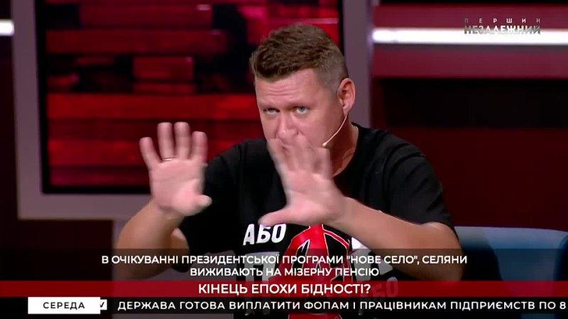 Администрация президента испугалась хайпа СМИ и сняла указ, где Зеленский уволил