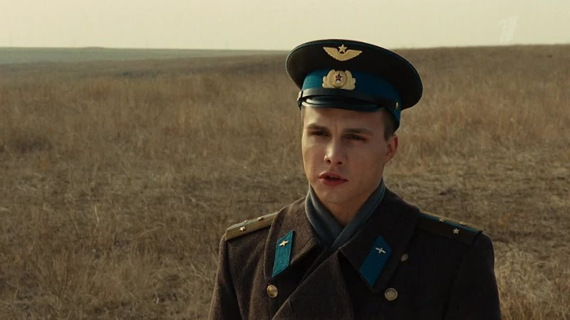 Гагарин Первый вкосмосе Анонс