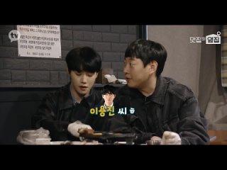 210424 KakaoTV «The restaurant next door»  (Jangjun of Golden Child)