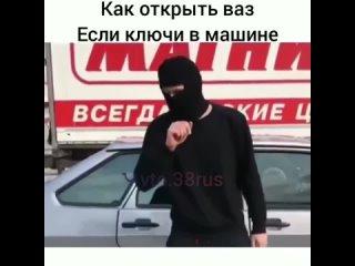 Как открыть автоваз