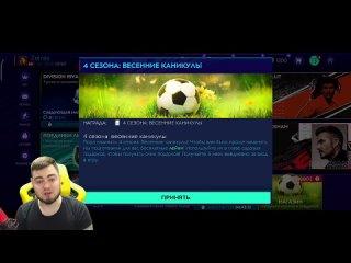 [VLAD KAPUSTA - FIFA MOBILE] 😱СРОЧНО, Я ЗНАЮ ДАТУ ВЫХОДА КОМАНДЫ СЕЗОНА - ПОКАЗАЛ ВСЕХ СЕКРЕТНЫХ ИГРОКОВ! TOTS в FIFA MOBILE 21.