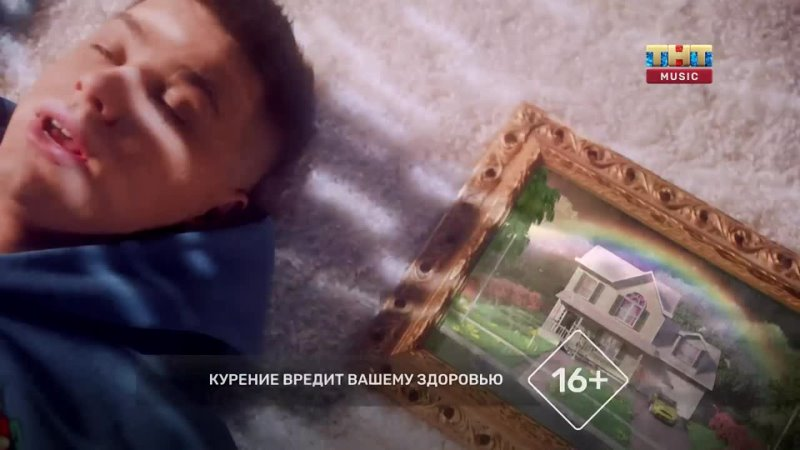ФОГЕЛЬ Дуракам везёт ТНТ Music Плейлист