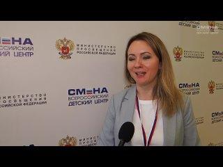 Интервью с руководителем детского центра Музея Победы Еленой Слесаренко