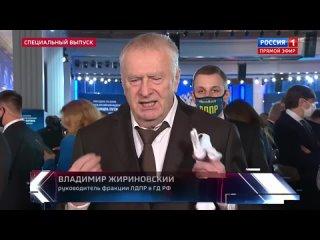 Владимир Жириновский про послание Президента РФ (480p).mp4