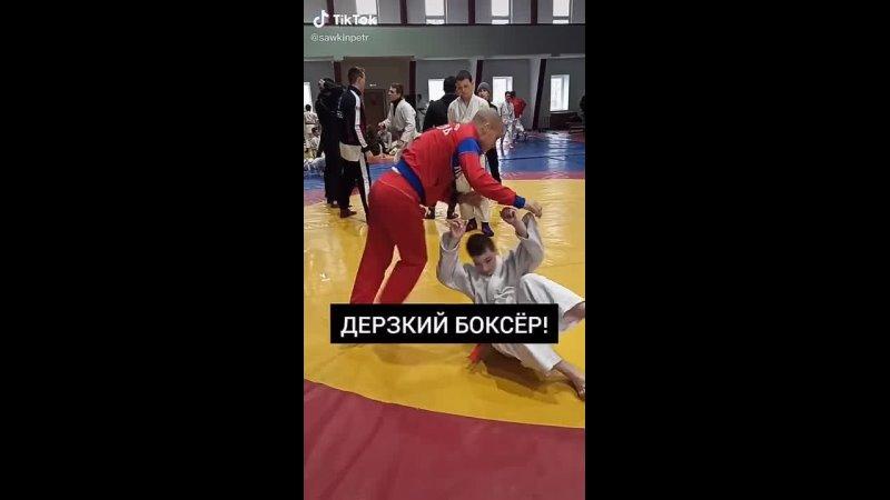 Борец против боксёра