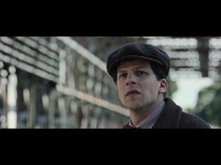 Сопротивление / Resistance (дублированый трейлер / премьера РФ: 6 мая 2021) 2020,военный,Великобритания-Франция-Германия-США,16+