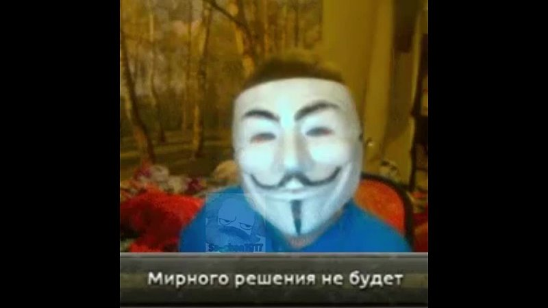 Мирного решения не будет _ Анонимус играет в HOI4..mp4