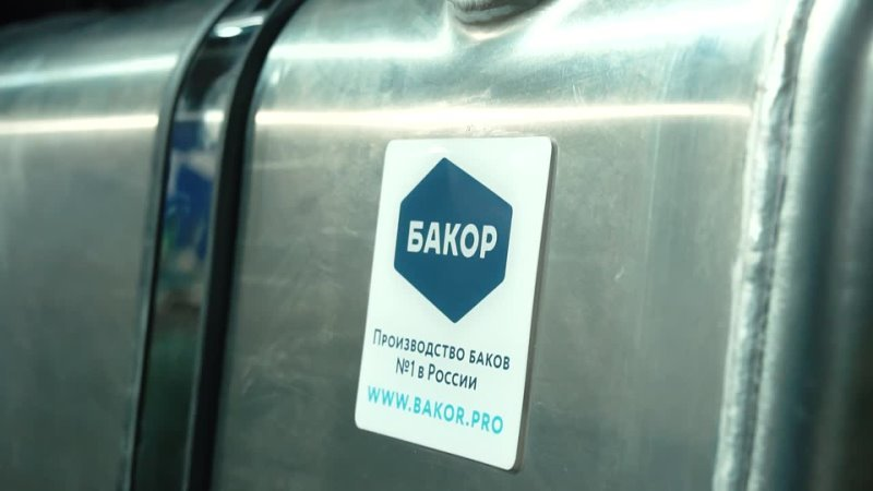 Установка алюминиевого топливного бака VOLVO 690 л