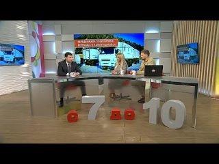 Николай Ташланов в прямом эфире программы «С 7 до 10» рассказал о передвижной медицине Югры
