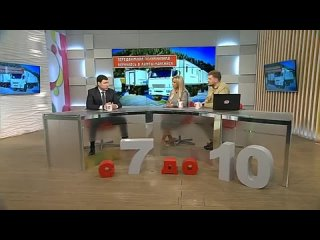 В прямом эфире программы «С 7 до 10» рассказал о передвижной медицине Югры