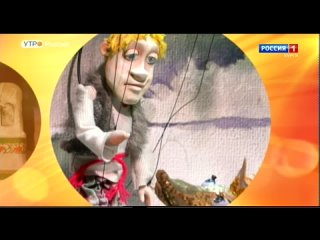 На выходных куряне могут посетить спектакли, Всероссийский субботник и концерты