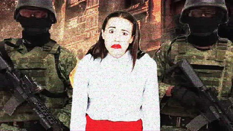 Арест Миранды